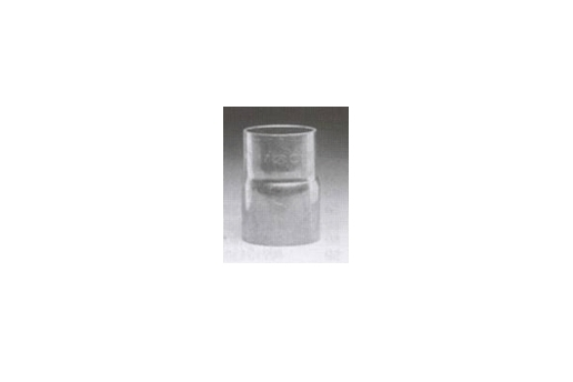 redukcija vidus isore